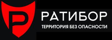ООО ЧОО Ратибор