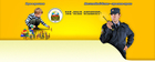 Тревожная кнопка, цены от ООО ЧОО Урал-Оренбург в Оренбурге