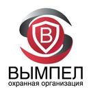 ООО ОО ВЫМПЕЛ